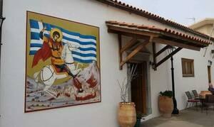 Κρήτη: Έφτιαξαν τοιχογραφία του Άη Γιώργη με αντιφασιστικό μήνυμα