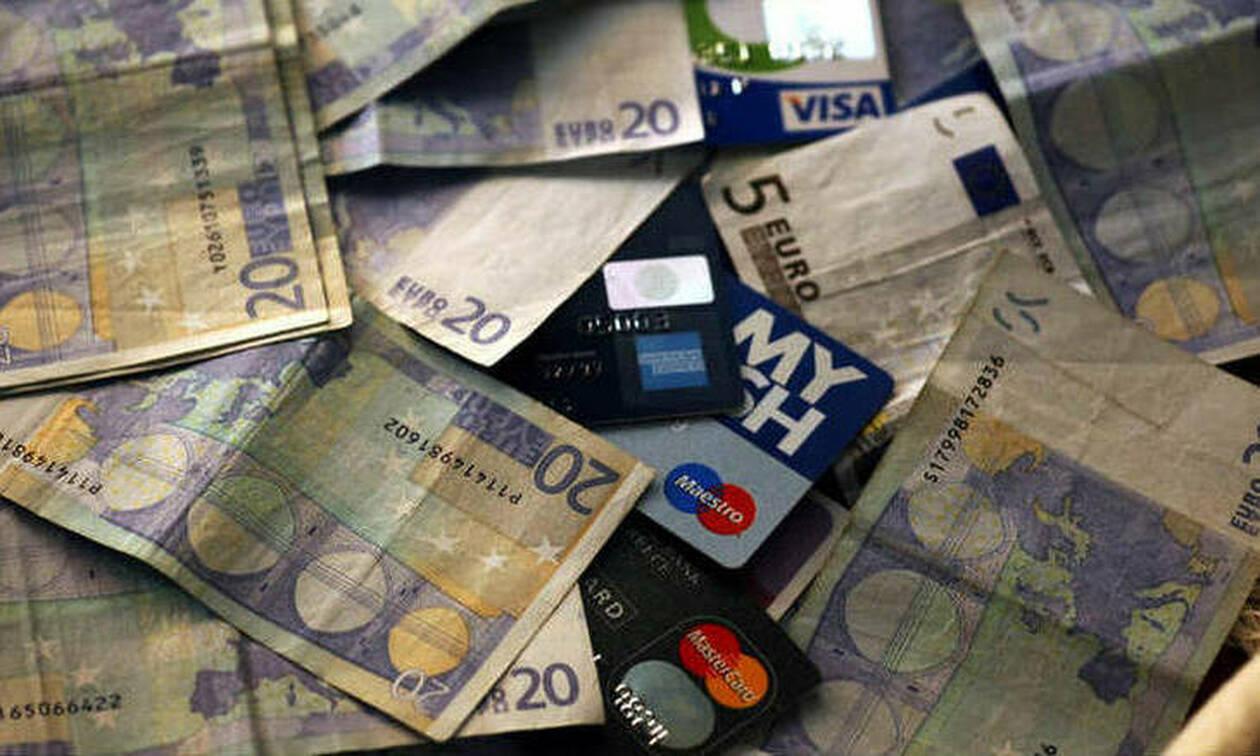 Λοταρία αποδείξεων - aade.gr: Δες ΕΔΩ αν κέρδισες τα 1.000 ευρώ