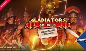 Το Gladiators Go Wild αποκλειστικά στο Casino του Stoiximan.gr!