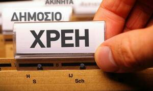 Παράταση προθεσμιών καταβολής φόρων, οφειλών και υποβολής δηλώσεων - Δείτε μέχρι πότε