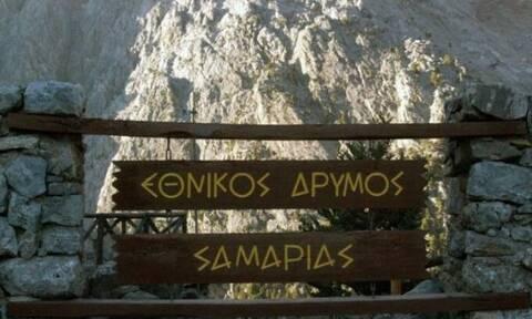 Ανοίγει το νότιο τμήμα του Φαραγγιού της Σαμαριάς