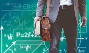 Προκήρυξη για πρόσληψη εκπαιδευτικών ειδικής αγωγής - Δείτε προθεσμία