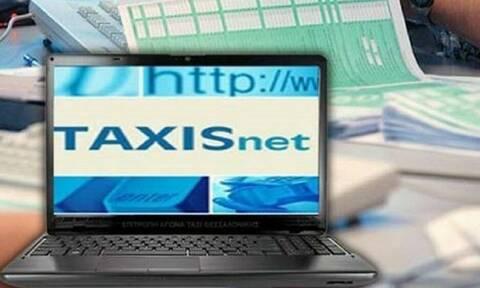 ΑΑΔΕ: Πώς να συμπληρώσετε τη φορολογική δήλωση - Δείτε ΕΔΩ τις οδηγίες