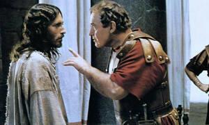 Ιησούς από τη Ναζαρέτ: Το απόλυτο κουίζ που πρέπει να παίξεις