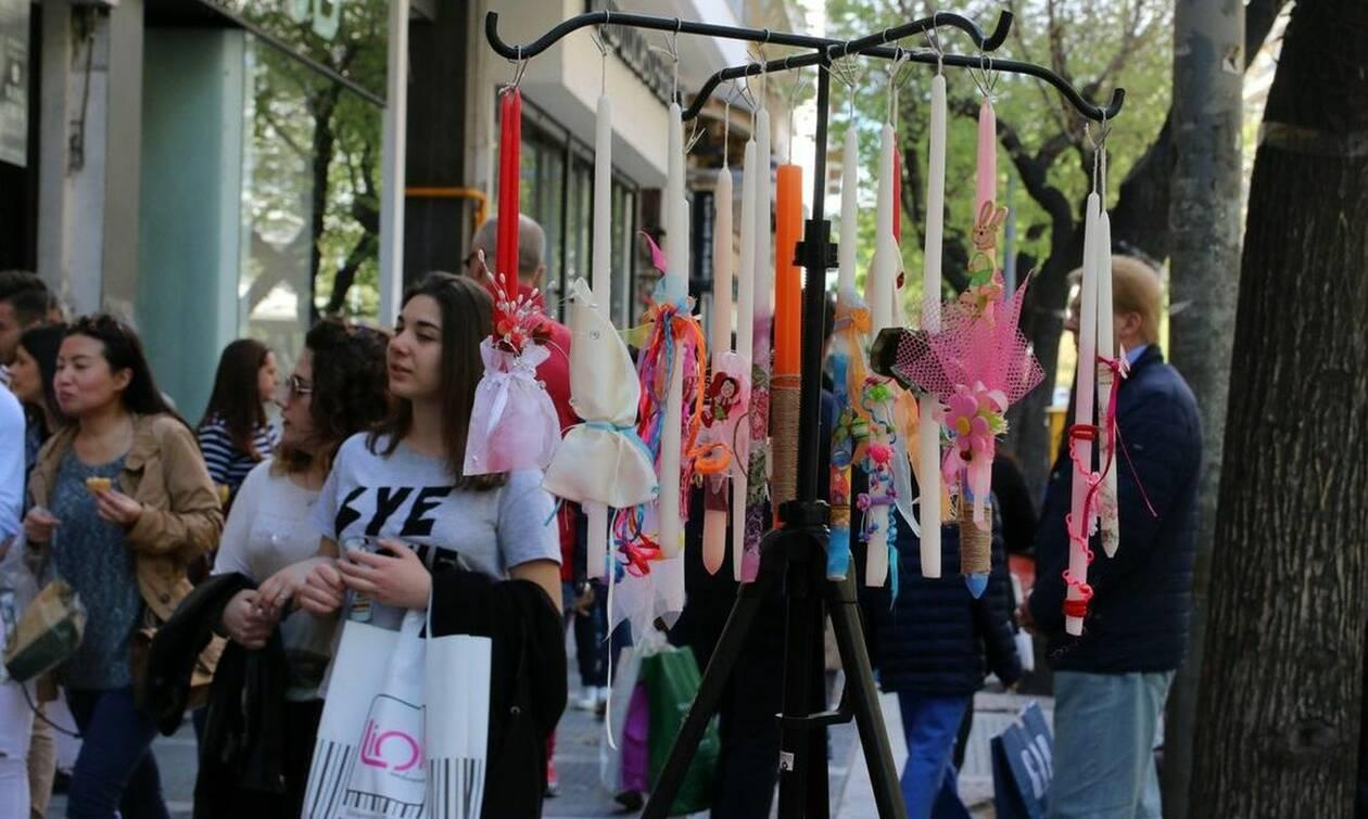 Πασχαλινό - εορταστικό ωράριο 2019: Πώς θα λειτουργήσουν σήμερα, Μεγάλη Παρασκευή τα καταστήματα