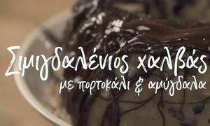 Η συνταγή της ημέρας: Σιμιγδαλένιος χαλβάς με πορτοκάλι και σοκολάτα