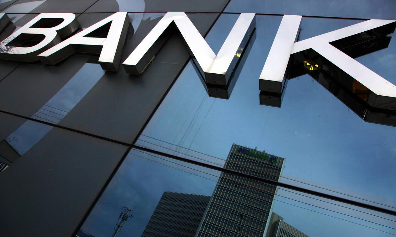 Αλλάζει το ωράριο των τραπεζών: Πότε θα εξυπηρετείται το κοινό