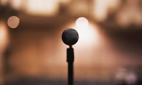 Αυτό θα πει απογοήτευση: Τραγούδησε για 106 ώρες και αποκλείστηκε από τα Guinness – Δείτε τι έγινε