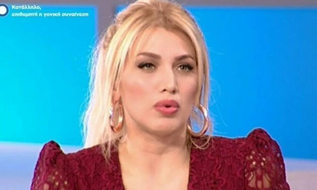 Δύσκολες ώρες για την Κωνσταντίνα Σπυροπούλου - Τι συνέβη στην παρουσιάστρια