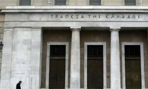 Προσοχή: Αλλάζει το ωράριο των τραπεζών