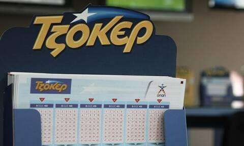 Τζόκερ: Αυτοί είναι οι αριθμοί που κερδίζουν τα 2.600.000 ευρώ
