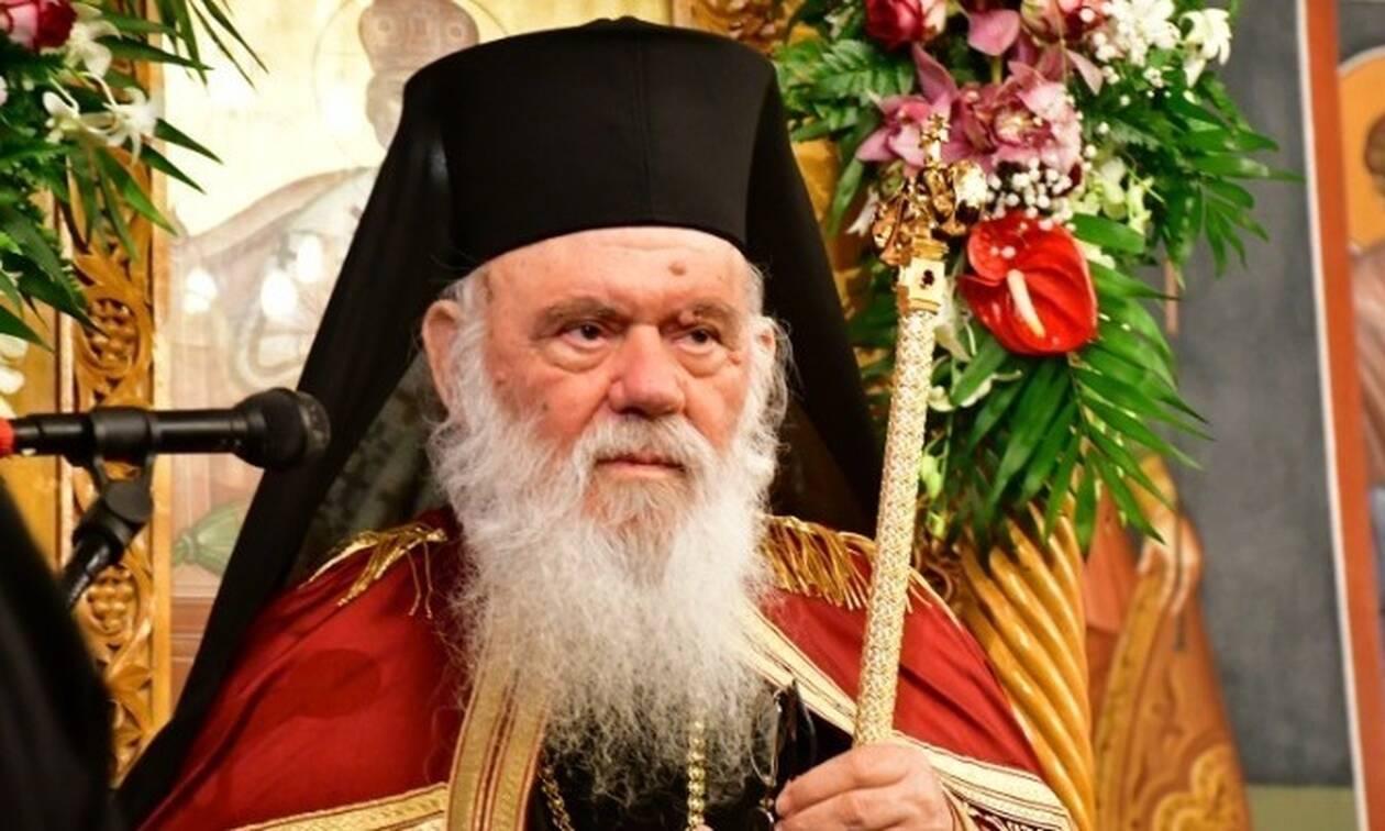 Το μήνυμα του Αρχιεπισκόπου για το Πάσχα: Πρώτα απ' όλα εσωτερική Ανάσταση για τον καθένα