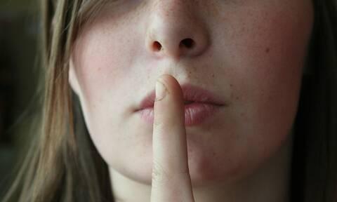 Απίστευτο: Πρόστιμο για όσους κουτσομπολεύουν
