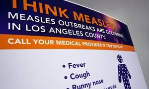 Επιδημία ιλαράς: Συναγερμός στις ΗΠΑ – Σε υψηλό 25ετίας τα κρούσματα