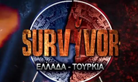 Survivor spoiler - διαρροή: Αυτός ο παίκτης αποχωρεί σήμερα (pics)