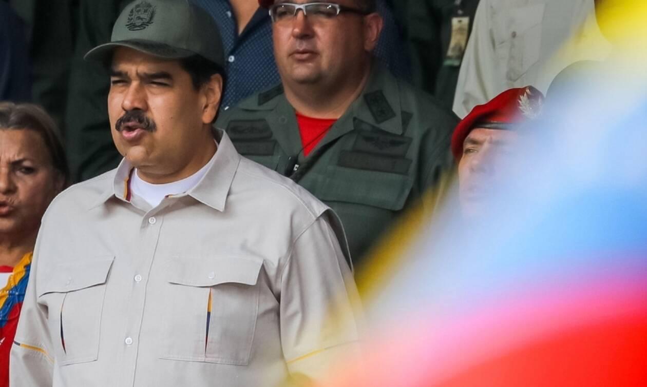 Τα ζευγάρια της Βενεζουέλας