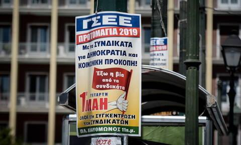 Πρωτομαγιά 2019: Προσοχή - Αυτοί οι δρόμοι θα κλείσουν λόγω κινητοποιήσεων σε Αθήνα και Θεσσαλονίκη