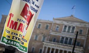 Πρωτομαγιά 2019: Οι απεργιακές κινητοποιήσεις σε Αθήνα και Θεσσαλονίκη - Πού θα γίνουν συλλαλητήρια