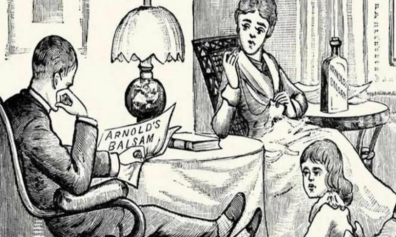 Οικογένεια τύπος καρτούν πορνό φωτογραφία