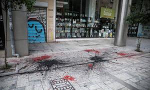 Ρουβίκωνας: «Πρωτομαγιάτικη» επίθεση σε εταιρεία στο κέντρο της Αθήνας (pics+vid)