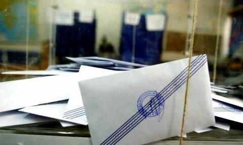 Εκλογές 2019: Πώς θα ψηφίσουν όσοι δεν βρεθούν στον εκλογικό κατάλογο