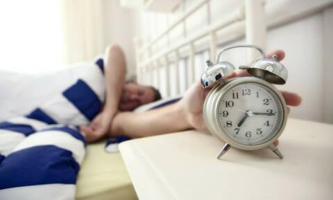 Δεν θα ξαναδυσκολευτείς ποτέ να ξυπνήσεις το πρωί!