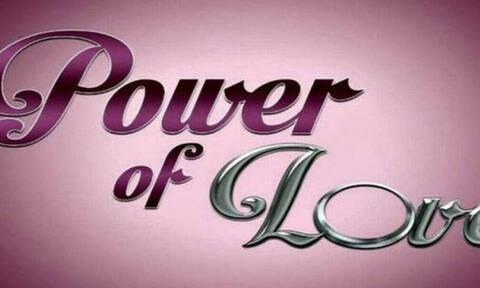 Ποιος πρώην παίκτης των ΑΕΚ και ΑΕΛ μπαίνει στο «Power of Love»; (pics)