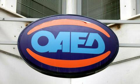 ΟΑΕΔ: Δείτε τις υπηρεσίες που παρέχονται online από τα ΚΕΠ