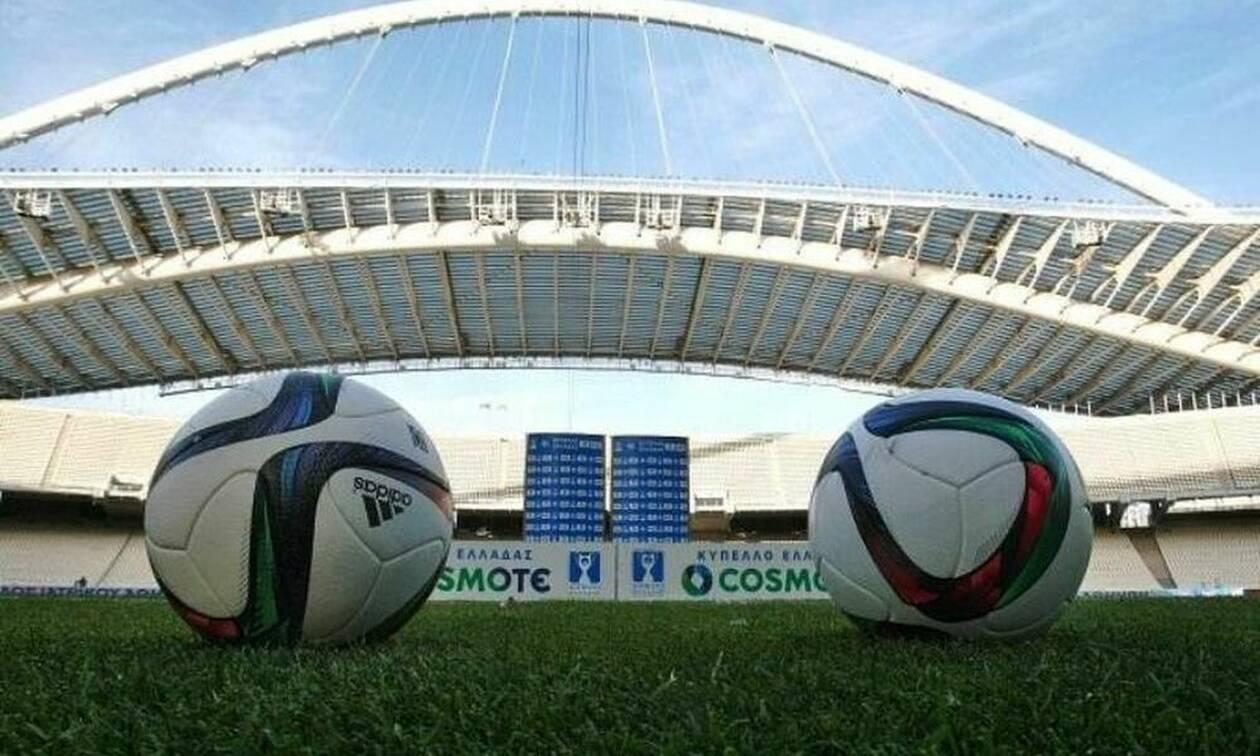 Οριστικό: Χωρίς θεατές ο τελικός του Κυπέλλου Ελλάδος