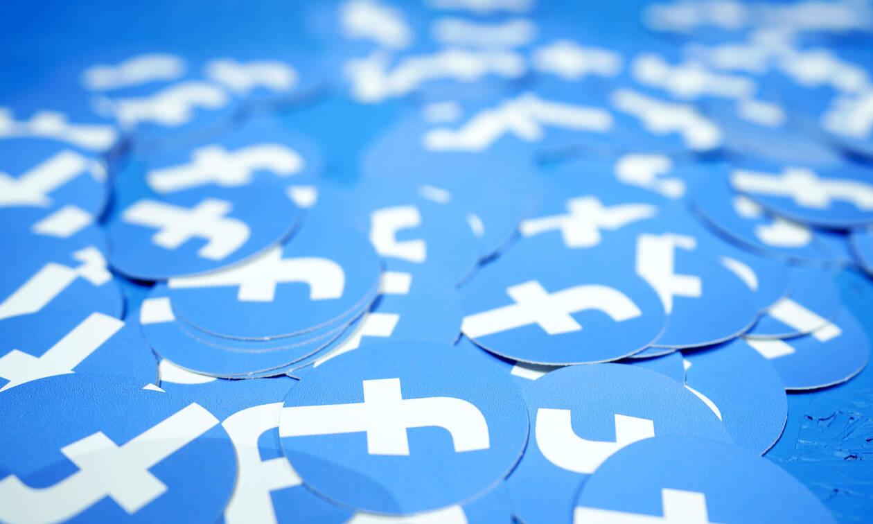 Ποιες αλλαγές έρχονται σε Facebook και Messenger
