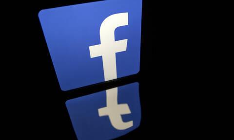 Facebook: Τι γίνεται με τους λογαριασμούς μας όταν πεθαίνουμε;