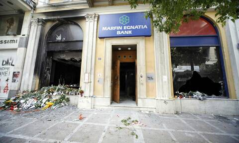 Marfin: Εννέα χρόνια από την τραγωδία - Οι δολοφόνοι που... αγνοούνται και οι αδικαίωτοι νεκροί