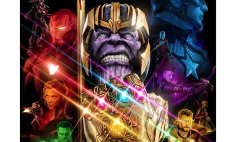 Το after credit sound των Avengers Endgame μόλις δημιούργησε την πιο τρελή θεωρία