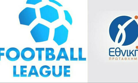 Live Chat: Τα αποτελέσματα στη Football League και στα μπαράζ της Γ' Εθνικής (05/05)