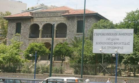 Ντροπή: Ιερόσυλοι έκλεψαν κειμήλια από τον Άγιο Ανδρέα στο Γηροκομείο Αθηνών