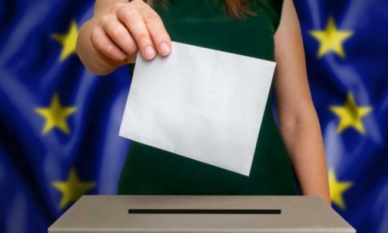 Ευρωεκλογές 2019: Πού και πώς ψηφίζω