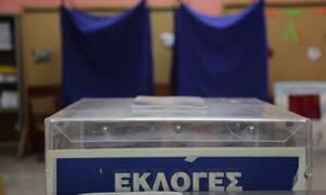 Εκλογές 2019: Δείτε ΕΔΩ με ένα κλικ πού ψηφίζετε στις Ευρωεκλογές, Δημοτικές και Περιφερειακές