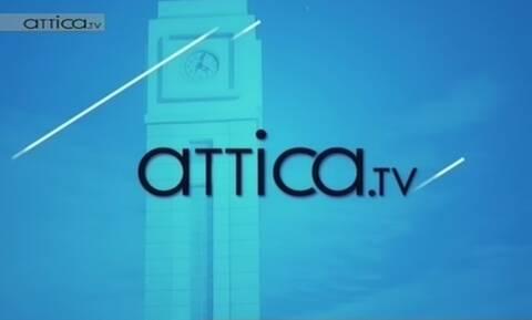 Δυναμική παρέμβαση από το Attica TV