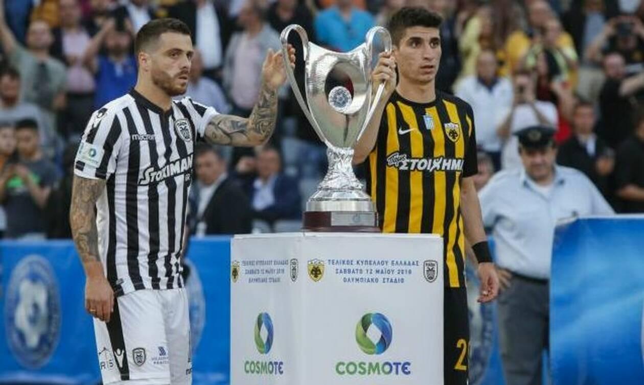 Τελικός Κυπέλλου ΠΑΟΚ - ΑΕΚ: Οριστικό! Χωρίς θεατές η μεγάλη μάχη στο ΟΑΚΑ