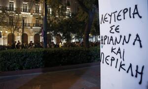 Αποζημίωση σε Ηριάννα και Περικλή για τη φυλάκισή τους