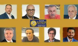 Δημοτικές εκλογές 2019: Αυτοί είναι υποψήφιοι για τον Δήμο Χανίων