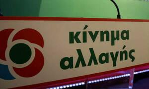 Ευρωεκλογές 2019: Το πρώτο σποτ της προεκλογικής καμπάνιας του ΚΙΝΑΛ