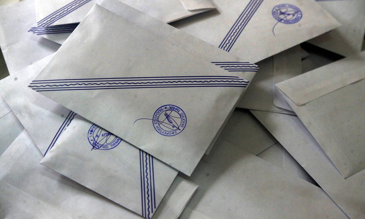 Εκλογές 2019 Αποτελέσματα: LIVE αποτελέσματα Ευρωεκλογών και Δημοτικών Εκλογών από το Newsbomb.gr