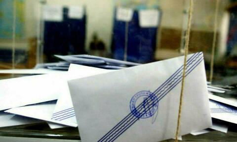 Περιφερειακές εκλογές 2019: Αυτοί είναι υποψήφιοι για την Περιφέρεια Στερεάς Ελλάδας