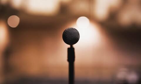 Αγωνία για Έλληνα τραγουδιστή - Στην Εντατική με τραύματα στο κεφάλι και τους πνεύμονες