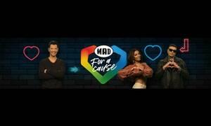 «MAD for a Cause»: Η «Ομάδα Προσφοράς ΟΠΑΠ» μας καλεί να ενώσουμε τις δυνάμεις μας για καλό σκοπό