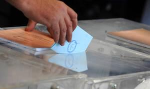Πού ψηφίζω 2019: Μάθε ΕΔΩ πού ψηφίζεις στις Ευρωεκλογές 2019