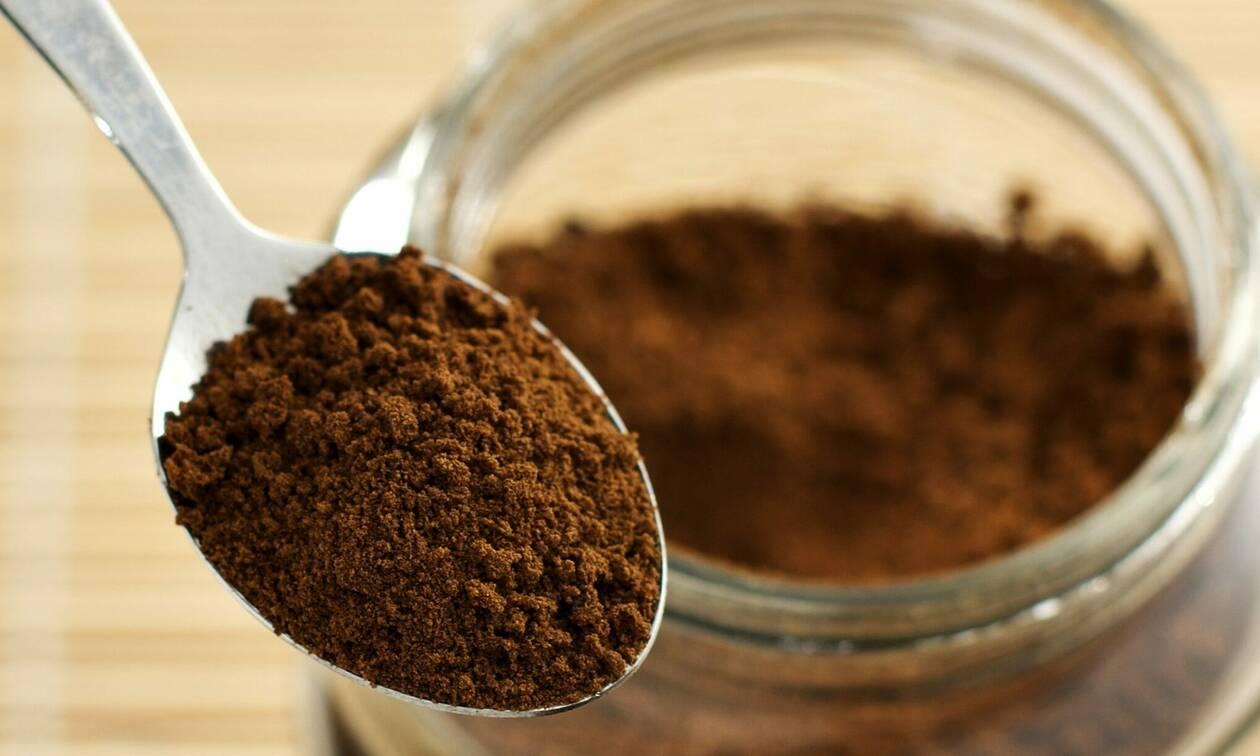 ΠΡΟΣΟΧΗ: Ο ΕΟΦ ανακαλεί επικίνδυνο στιγμιαίο καφέ (pics)