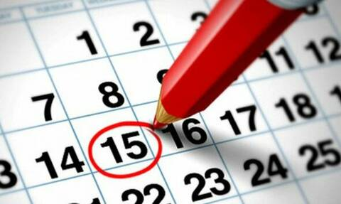 Αργίες 2019: Δείτε πότε είναι τα επόμενα τριήμερα