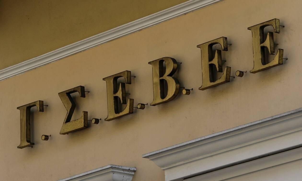 ΓΣΕΒΕΕ: Ικανοποίηση για τις 120 δόσεις σε ασφαλιστικά ταμεία - Ενστάσεις για τη ρύθμιση στην εφορία